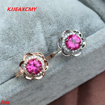 KJJEAXCMY Fine jewelry Pink diamond ring 925 silver Seiko hot selling single product red Topa female ring wholesale
