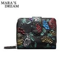 Mara's Dream, женские кошельки, кошелек на молнии, женский, натуральная кожа, однотонный, тонкий, маленький кошелек, держатель для карт, короткий, Цветочный, на молнии, для монет