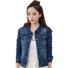 YJSFG HOUSE Hot Fashion Womens Denim Jackets Slim Jeans Coat