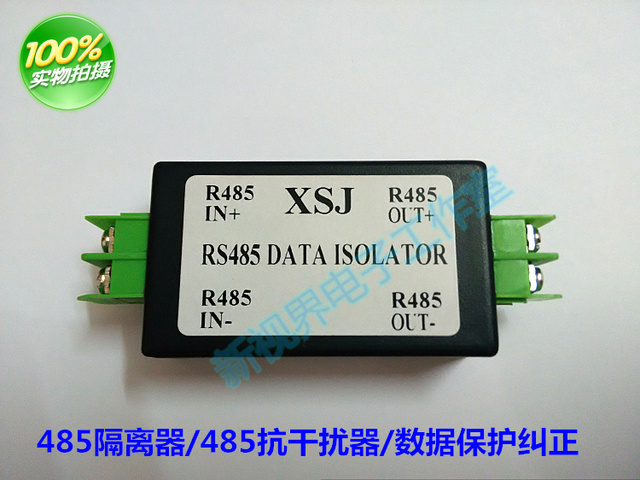 RS485 anti jamming device Passive 485 filter 485 data protector 485 communication data separator