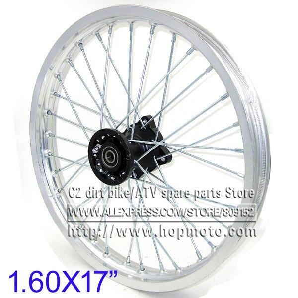 1.60x 17 inch Front Rims Aluminum Alloy Disc Plate Wheel Rims 1.60 x 17