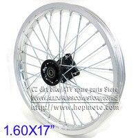 1.60x 17 inch Front Rims Aluminum Alloy Disc Plate Wheel Rims 1.60 x 17inch for KLX CRF KTM Kayo Apollo BSE Pit Bike Dit Bike