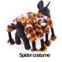 Lodogsow בגדים חדשים עבור חיות מחמד כלבי כלבלב מגניב עכביש תלבושות המפלגה בעלי חיים חיות מחמד צ 'יוואווה יורקשייר קטן תחש R6