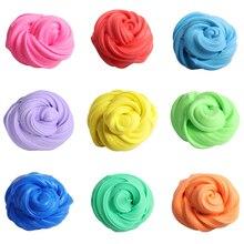 1 STÜCKE Schlamm Schleim DIY Squishy Flauschigen Baumwolle Schlamm Release Clay Putty Kinder Intelligente Antistress Zappeln Spielzeug Knetmasse 9 Farben