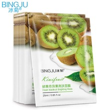 Essence Mask Sheet 1pcs Face Mask Kiwifruit Brightening Moisturizing Oil Control Whitening Moisturizing Facial Mask Cosmetics стоимость