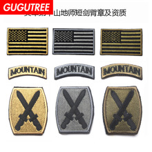 GUGUTREE embroidery HOOK&LOOP sword patch patches badges applique for clothing AD-139