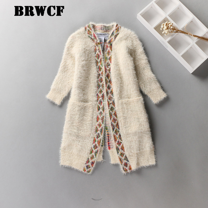 BRWCF New 2017 Girls Sweater Children's Cardigan Jackets Wild Spring Autumn Round Neck Long Sleeve Knit Coats for Students 2-8 Y bar iii new plum long sleeve eyelash knit sweater xs $69 5 dbfl