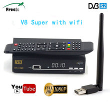 2 PCSFreesat V8 Super Satellite TV Receiver Full 1080P HD with USB Wifi Support PowerVu Biss Key Youtube Set Top Box Spain offer