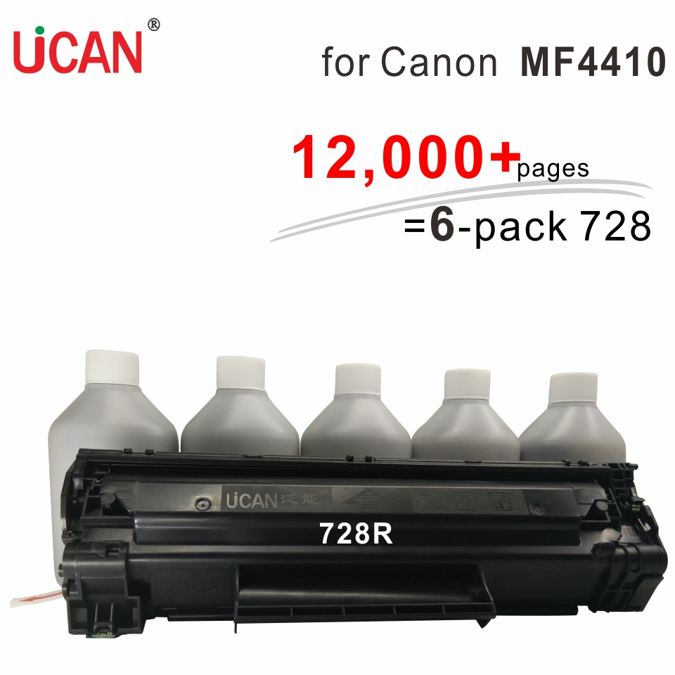 UCAN CTSC(kit) Cartridge 728 for Canon  MF4410 Laser Printer 12,000pages  equivalent to 6-pack 728 Toner Cartridges cs rsp3300 toner laser cartridge for ricoh aficio sp3300d sp 3300d 3300 406212 bk 5k pages free shipping by fedex
