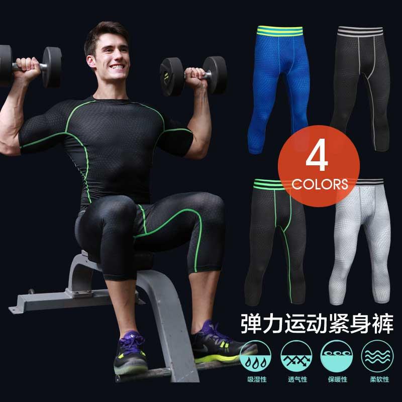 2018 Men Pro Compress Quick Dry Cropped Run Capri Pant Train Bodybuilding  Legging GYM Exercise Fitness Workout Sport Yoga MA23