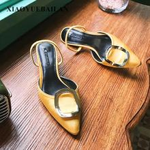 New Style Party, Pointed Golden Heeled Shoes, Oversized Womens Shoes