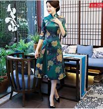Chinese Traditional Dress Improve Vietnam ao dai cheongsam Autumn Dress Vietnam Traditional Robes