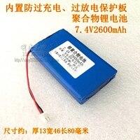 7.4V 2600mAh 8.4V polymer lithium battery battery walkie talkie consumer machine attendance box headlamp