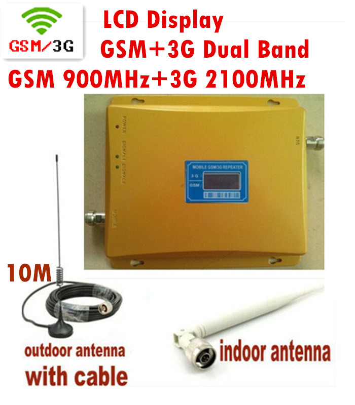 LCD Display ! High Gain GSM 3G Repeater ,Dual Band Booster 65dbi Mobile Signal 2G 3G WCDMA GSM Booster 900 /2100 Amplifier 1Set