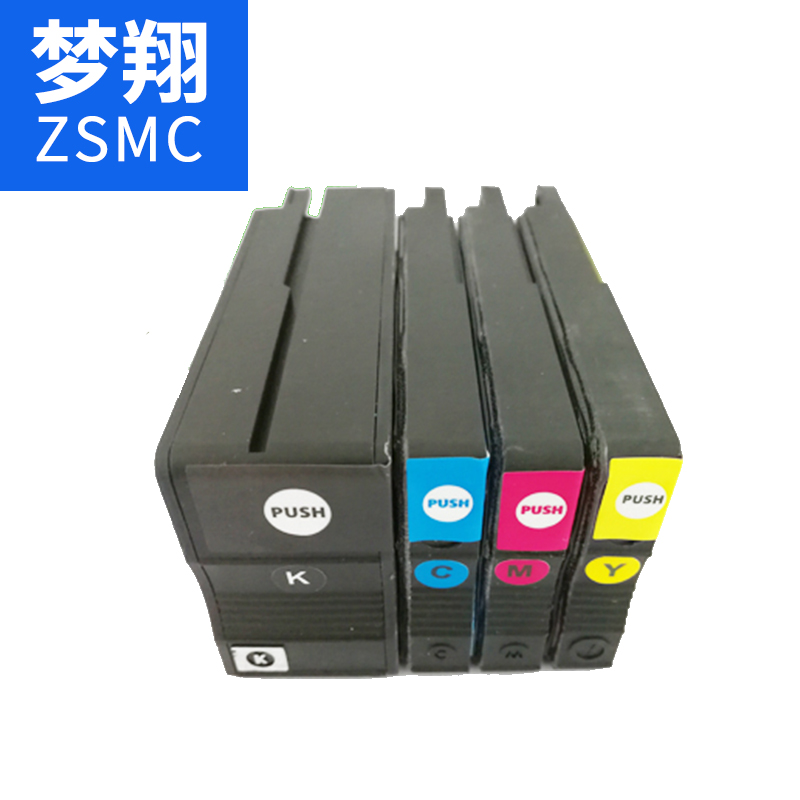 4PK Compatible HP955XL HP959XL ink cartridge for HP OfficeJet Pro 8210/8710/8720/8730 printer hwdid 56xl 57xl ink cartridge compatible for hp 56 57 c6656a c6657a deskjet 450ci 5550 5552 7150 7350 7000 2100 220 printer