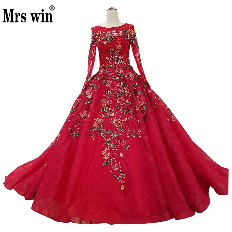 Vestido De Noiva 2018 New The Red Bridal Full Sleeve Classic Embroidery Court Train Ball Gown Princess Vintage Wedding Dresses F