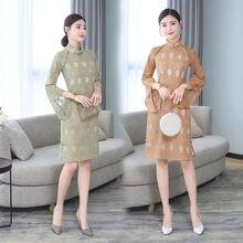 Китайское традиционное Короткое женское кружевное платье Ципао
