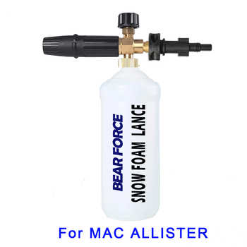 Foam Gun/ Foam Generator/ Foam Nozzle/ High Pressure Soap Foamer for MAC ALLISTER High Pressure Washer - DISCOUNT ITEM  6% OFF All Category