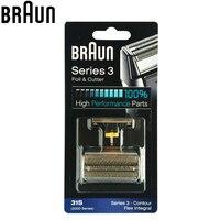 Braun 31S 5000 Series Foil Cutter Replacement Silver Color Contour Flex XP Integral Shaver 5775 5875