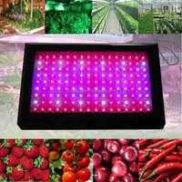 Top Quality 450w Medical Led Grow Light CE ROHS Grow Light For Grow Tent Greenhouse 3