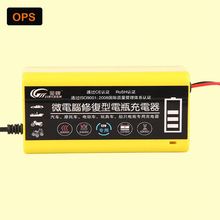 NeUe vollautomatische 12 V 2A pulso reparação carregador de bateria & 12 V Motorfiet lood-zurr batterijen Acculader voor motocicleta/carro