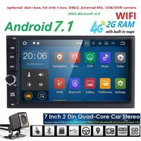 2GRAM 2Din SD Android7 1 Car DVD Radio Player 7 1024 600 Universal For Nissan Vw