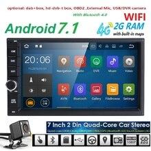 2 грамма 2Din SD Android7.1 автомобильный DVD Радио плеер 7 «1024*600 универсальный для Nissan VW GPS навигации BT Авторадио Стерео аудио плеер