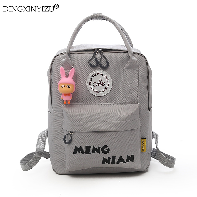 DXYZU Fashional Cute Rabbit Girls Backpack Princess Style Bag Sprout Child Bags  High Quality Bacpack Girl