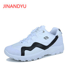 Men Sneakers 2018 Man Breathable Mesh Shoes for Men Casual Lace-up Height  Increasing Elevator 0f481a58b25a