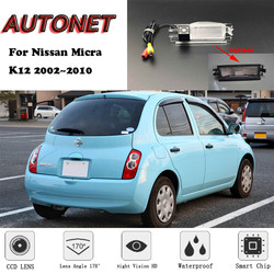 AUTONET Backup Rear View camera For Nissan Micra K12 2002~2010 Night Vision/parking Camera or Bracket