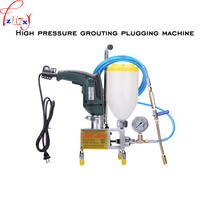 JBY 800 Polyurethane Resin Grouting Grouting Pump 220V Desktop High Pressure Grouting Plugging Machine 1PC