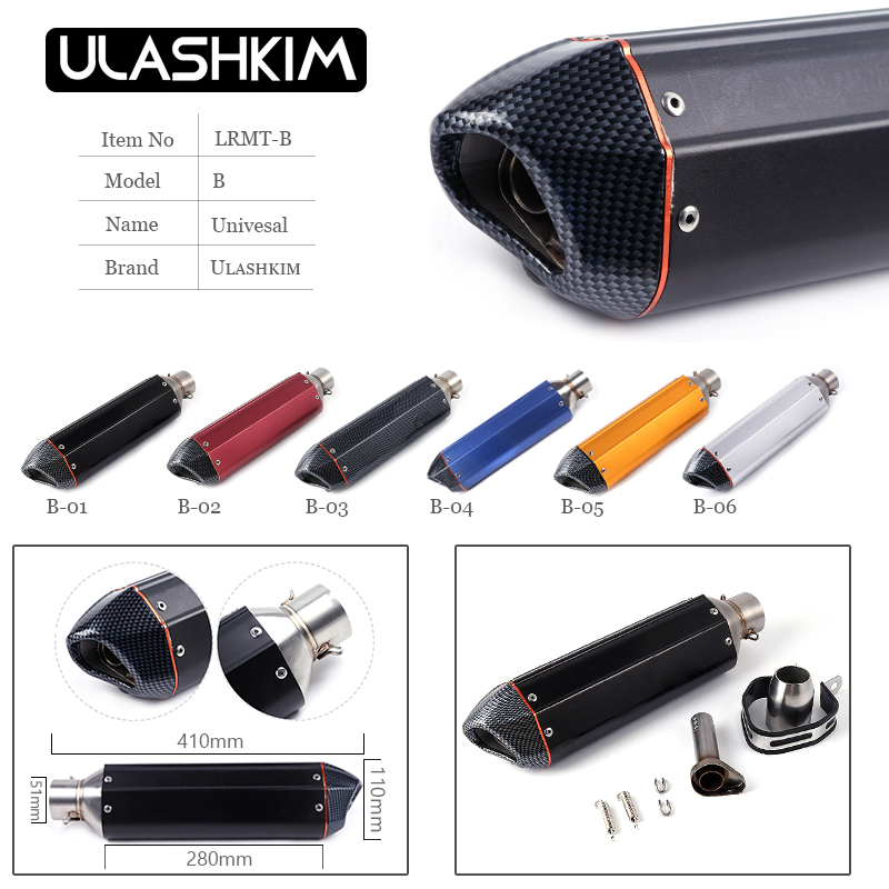 Universal Motorcycle Scooter or Yoshimura Escape Exhaust Muffler Pipe DB Killer GY6 CBR125 250 CB400 CB600 YZF FZ400