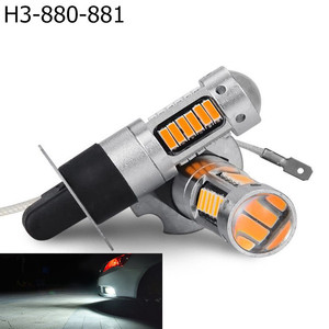 1PCS H3 H27 8801 LED light Rep