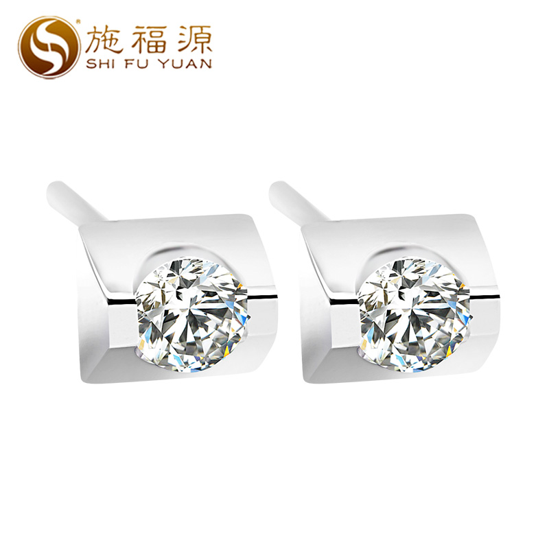 ShiFuYuan real solid 18k white gold 0.225ct diamond Simple Exquisite Round Elegant Classic Stud Earring Hot Sale New style ...