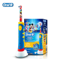 Kids Rechargeable Electric Toothbrush Tooth Brush Heads Children Oral B D10 Waterproof Music Timer Teeth Brush Kids Ages 3+