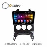 Für 13 Peugeot 3008 CanBus Inbegriffen Android Auto DVD Head-Unite Radio Video Player Fahrzeug GPS Stereo Audio Smart unterhaltung