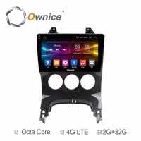 For 13 Peugeot 3008 CanBus Included Android Car DVD Head Unite Radio Video Player Vehicle GPS