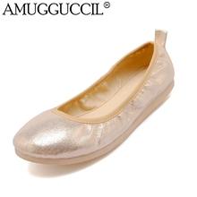 2017 New Arrival Gold Silver Fashion Casual Comfortable Spring Autumn Girls Womens Ballet Flats Shoes D962