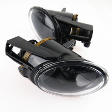 SCJYRXS 55W 12V Front Left& Right Fog Lamps Bumper Fog Lights For Passat B6 3C 3CD941700A 3CD941699A 3C0 941 700 A 3C0 941 699A цена в Москве и Питере
