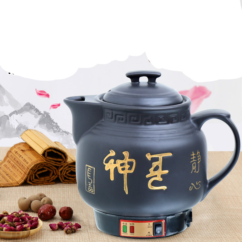 Electric kettle Full automatic decoction pot casserole Chinese medicine ceramic health electric cooker Overheat Protection automatic decocting pot chinese medicine pot medicine casserole ceramic electronic medicine pot medicine pot electric kettle