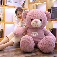 Hot Sell 100cm Giant Bear Stuffed loving Teddy Bear with cloud Classical Doll soft Plush Toy Birthday Gifts For Girlfriends