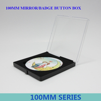 100MM Badge Series Plastic Packing Box Gift Box Special Badges Empty Gift Packing Boxes 50pcs