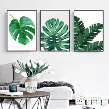 Nordic Canvas Painting Plant Green Leaves Tortoise Decorative Modern Spray Prints Room Hanging Painting Spray Leaf Art Poster(China)