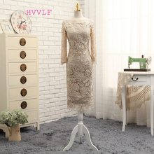 Champagne 2017 Mother Of The Bride Dresses Sheath Long Sleeves Tea Length Lace Wedding Party Dress Mother Dresses For Wedding