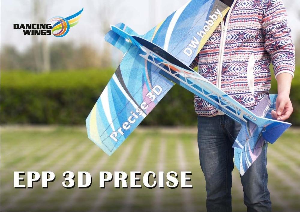 EPP Airplane Model 3D Precise 3D Airplane Wingspan 855mm Radio Control RC Model Plane Aircraft