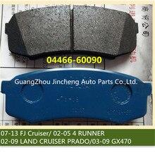 ХОРОШИЕ Задние тормозные колодки для TOYOTA FJ CRUISER, 4 RUNNER, LAND CRUISER PRADO для: Lexus 03-09 GX470 OEM: 04466-60090