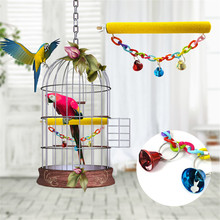 Parrot daily necessities-Scrub stand- Entertainment, rest dual use, Decorative birdcage,Beautiful, easy to carry, durable