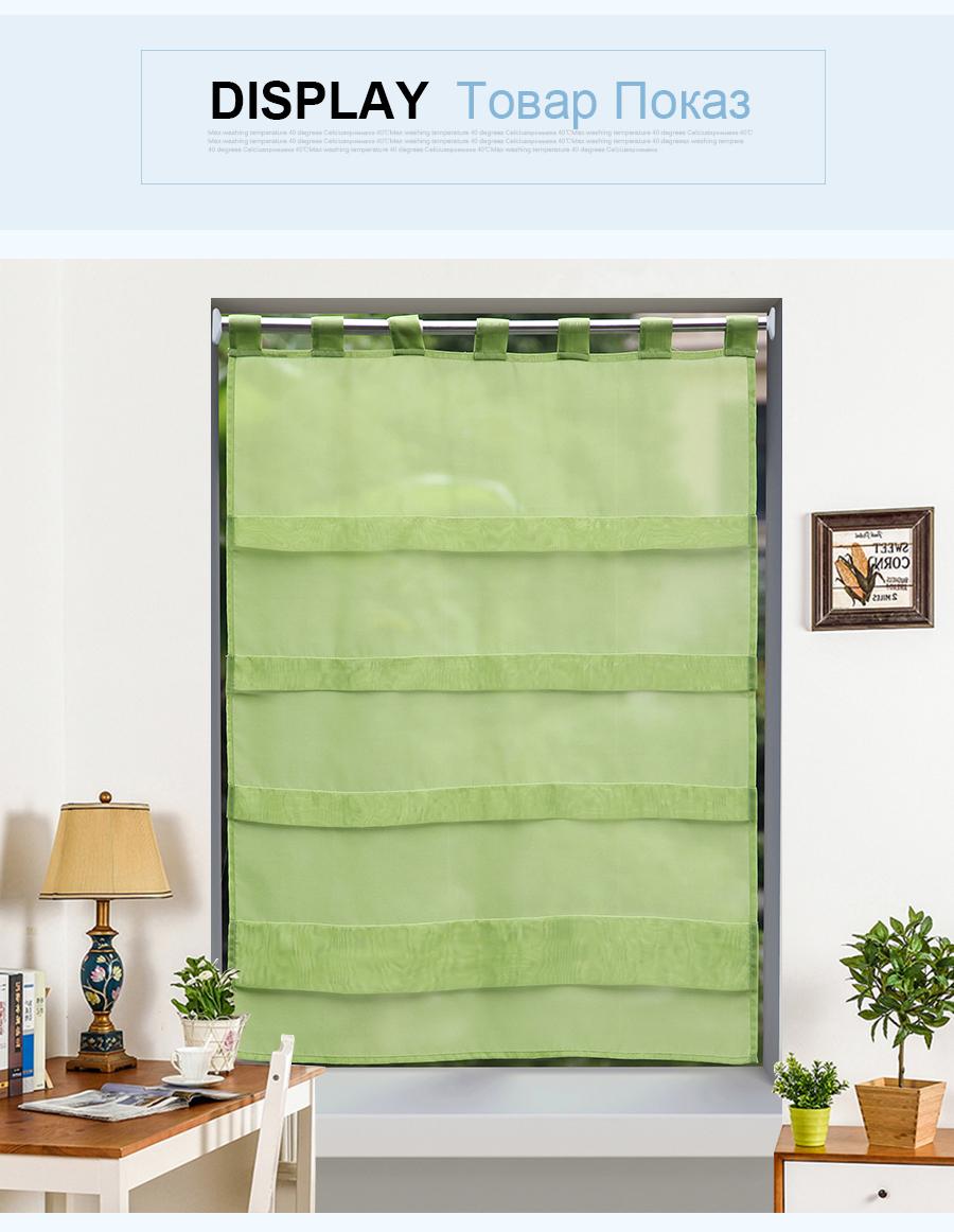 curtains (7)