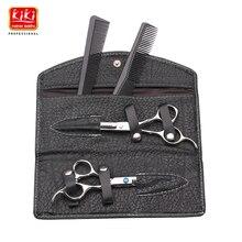2 в 1 ножницы для стрижки волос с кожаным чехлом. Ножницы для волос. 6.0 дюймов. Профессиональные парикмахерские ножницы. HRC68.(China (Mainland))