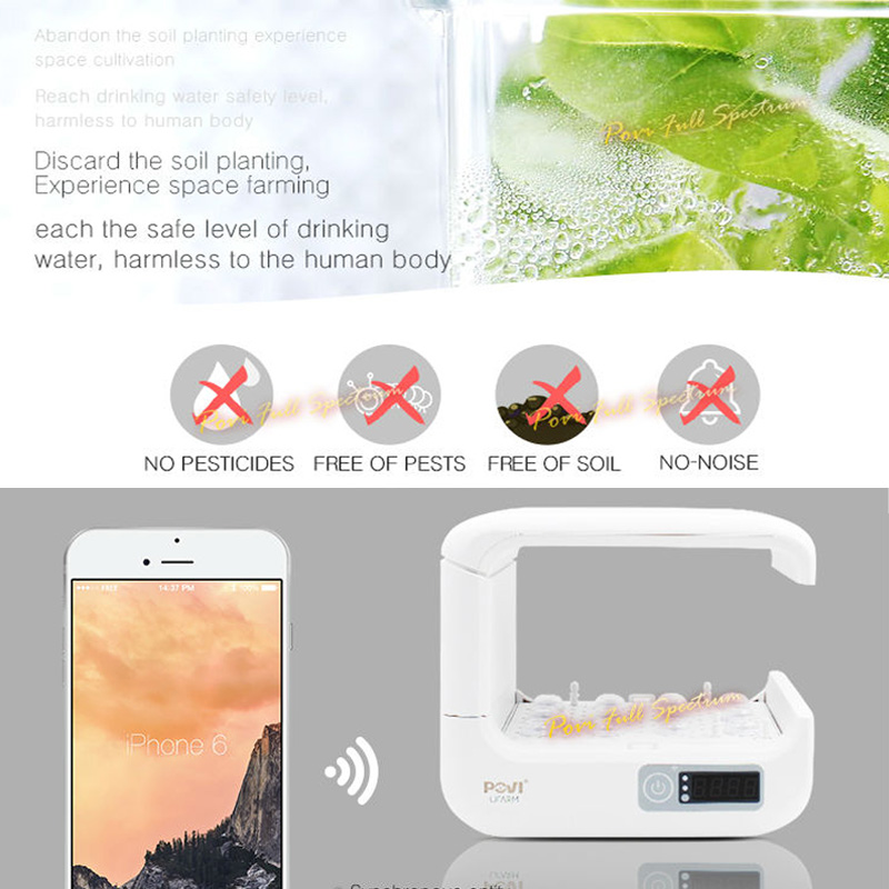 Купить с кэшбэком led plant grow box hydroponics soil-free grow bean sprout machine APPs operation with LED grow light for indoor garden plants